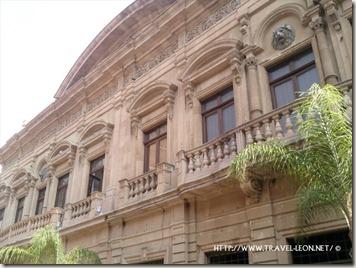Edificio Banamex y Circulo Leones Mutualista