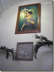 Interior de la Casa de la Corregidora