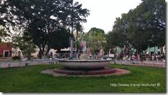 Fuente de La Mestiza en Valladolid